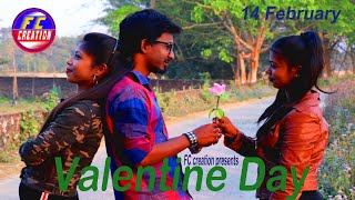 Valentine day । FC creation । assamese short film । assamese funny video