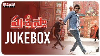 Prashnistha Full Songs Jukebox || Prashnistha Telugu Movie || Manish Babu || Akshitha