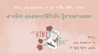 [THAISUB] G.Nine - Girl, You (feat. Ben Bizzy) (Prod. dnss)