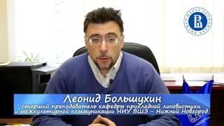 """Образовательная программа бакалавриата """"Филология"""""""