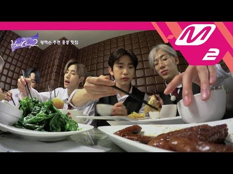[GOT7's Hard Carry2] ](Unrelease)Jackson's choice! The best restaurant in Hong Kong (ENG/THAI SUB)