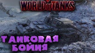 Готовимся к новой советской ветке - World of Tanks