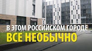 """Российская """"Силиконовая долина"""" за $350 млн: как живет Иннополис"""