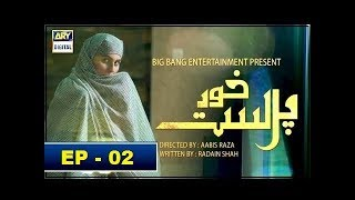 KhudParast - Full  Episode 2 - 13th October 2018 - ARY Digital Drama