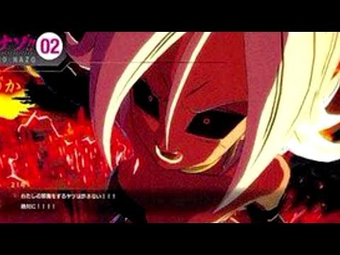 DRAGON BALL FighterZ - Majin Android 21 Playable Character Scan - YouTube