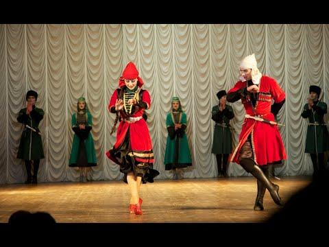 Ансамбль народного танца «Кавказ» (Абхазия)