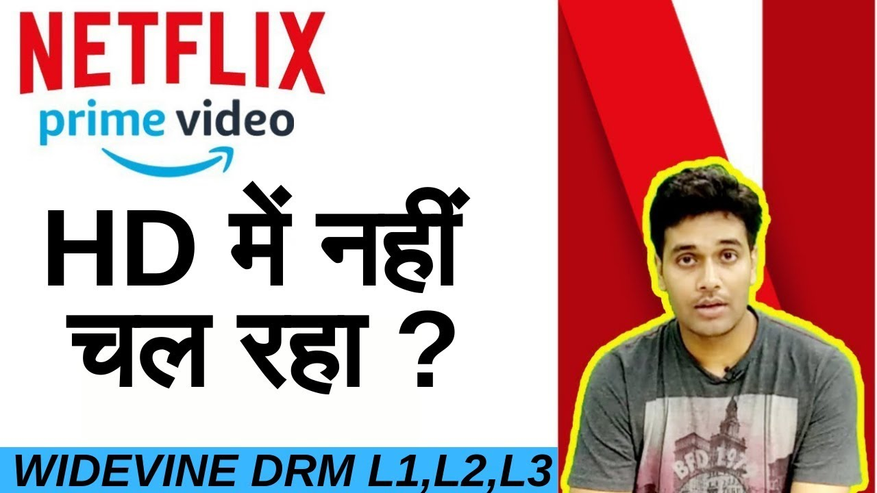 WHAT IS WIDEVINE DRM L1,L2,L3 Certification quick explanation |HINDI|