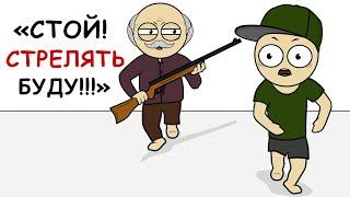 МОИ ДЕТСКИЕ ТРАВМЫ Анимация Истории из детства VADOS