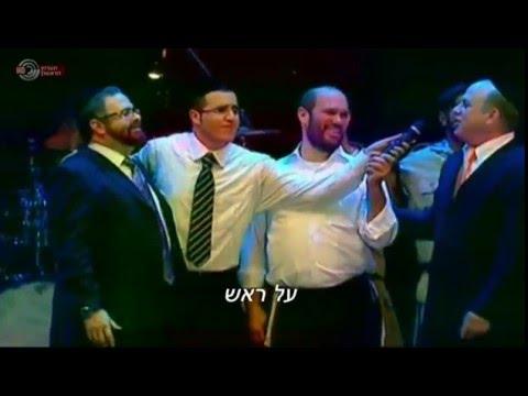 הבית היהודי - עם הזמר החסידי יעקב שוואקי