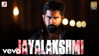 Bhetaludu - Jayalakshmi Telugu Lyric Video   Vijay Antony