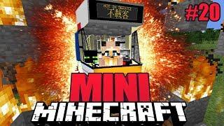ROMAN, LARS & ISY BRINGEN DEN ZUG ZUM CRASHEN! ✿ Minecraft MINI #20 [Deutsch/HD]