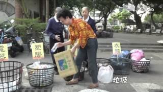 慈濟歌選 人人做環保MV