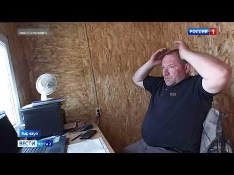Жителей Барнаула возмутила свалка на берегу Оби