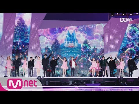 2018 MAMA PREMIERE in KOREA fromis9&HyeongseopXEuiwoongDKDK&It Will Be Good 181210