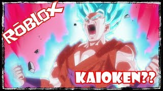 Roblox: CONSEGUI O KAIOKEN ??! - DRAGON BALL FINAL STAND ‹ DRAY ›