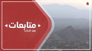 التحام طلائع الجيش الوطني بالقوات المشتركة بين الكدحة والوازعية غرب محافظة تعز