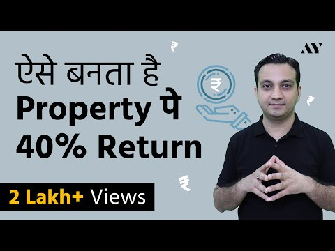 Top 3 Home Loan Benefits in India (Hindi)