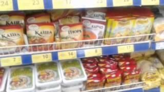Цены в Крыму май 2015