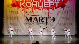 Танцы для детей 'Тарантелла' школа танцев МАРТЭ