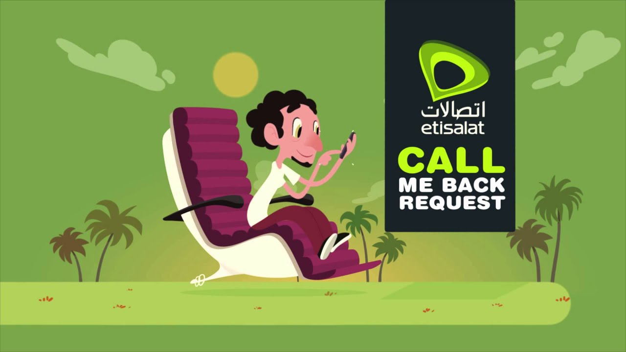Call Me Back Service from Etisalat - YouTube