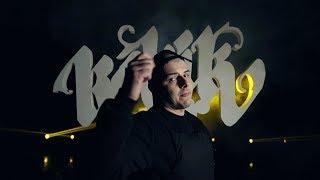 Dozo | Kobik | Official Video
