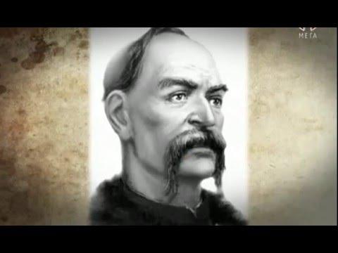 Козак Іван Сірко. На стражі віри предків. Козак характерник