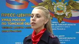 В Томской области вынесен приговор по факту организации занятия проституцией
