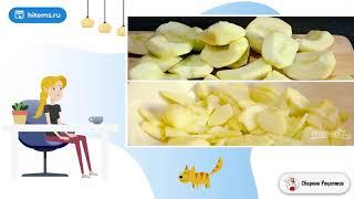 Яблочный пирог в мультиварке Редмонд Что приготовить рецепты с фото