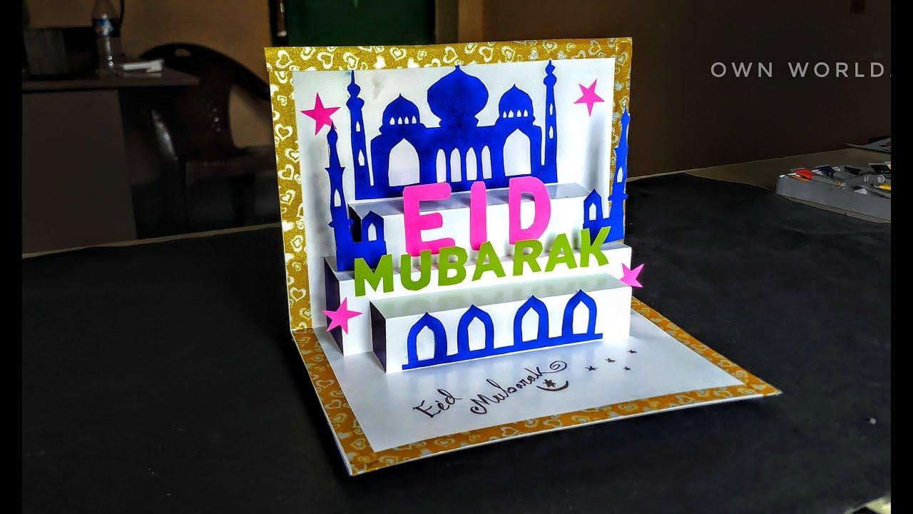 Eid Mubarak Greeting Card How To Make Greeting Card For Eid Diy Beautiful Pop Up Eid Card Ide Eid Mubarak Greeting Cards Diy Eid Cards Eid Mubarak Greetings