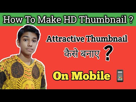 How To Make Thumbnails For YouTube Videos On Android 🔥 | Make HD & Attractive Thumbnails On Mobile