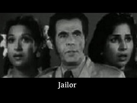 Jailor - 1958