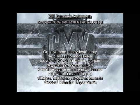 CMX  Talvikuningas koko albumi+sanat