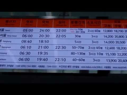 전주 고속버스 터미널 시간표 , Jeonju Express Bus Terminal Timetable (NEW), 全州市高速汽车站 時間表. 전주. Jeonju . KOREA
