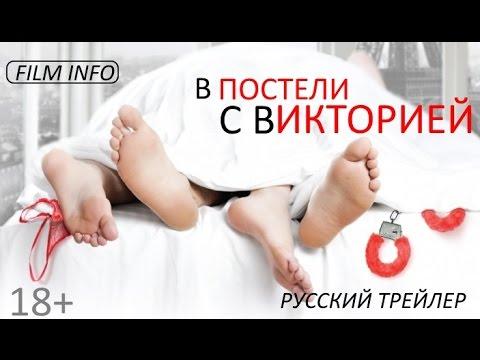 russkie-v-posteli-video-video-razdevayut-muzhikov