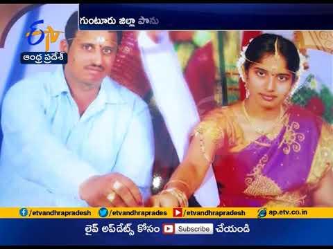 Wife Kills Husband at Guntur   3 accused arrested
