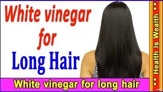 How To Grow Your Hair OVERNIGHT - White vinegar for long hair