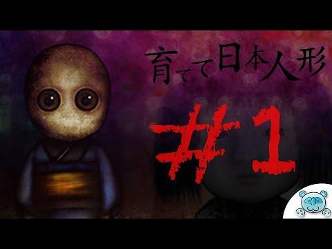 Japanese Doll # 1 : เลี้ยงตุ๊กตาผี งวดนี้ขอสองตัวตรงๆ (Device Play)