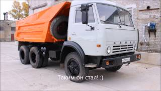 Достался старенький КАМАЗ 55111