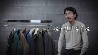 """""""올 겨울 아우터, 걍 이거 사!"""" …"""