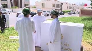 Muscat Hill Rose Village Project