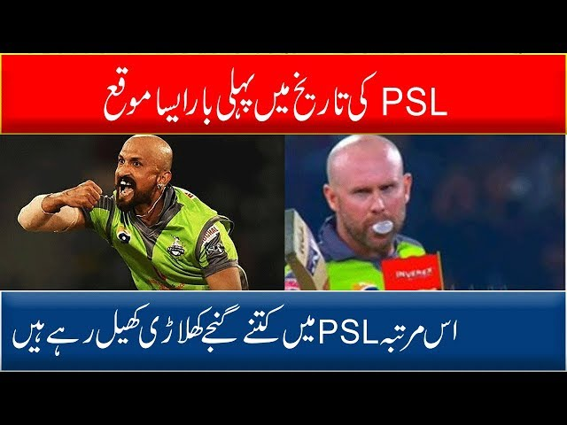 How Many Bald Cricketers Are Playing In PSL? Find Out | 9 News HD