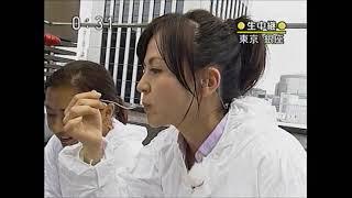 2009年4月22日 NHK ふるさと一番