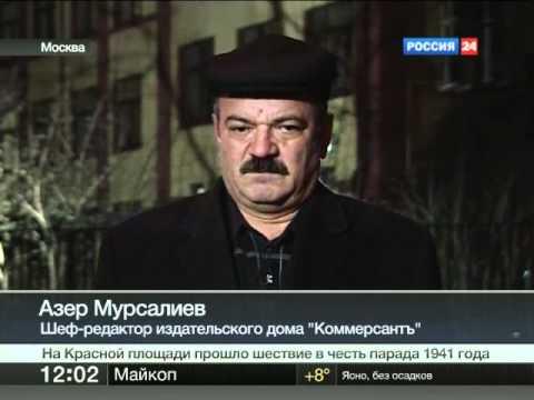 Нападение на журналиста Олега Кашина