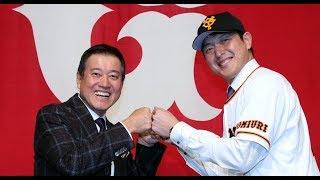 岩隈久志投手が入団会見「優勝目指しローテーションを守る」