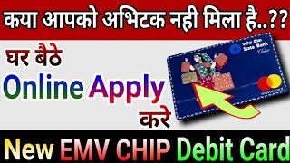 How to Apply SBI New EMV Chip Debit Card Online at Home ? in hindi, 2019