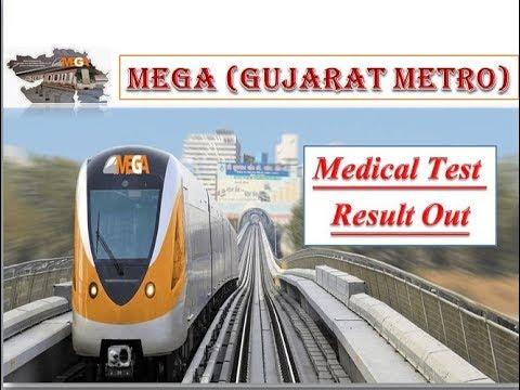 MEGA (Gujarat Metro Rail) - Medical Test Result Out