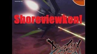 Shoreviewken! Chaos Field (Dreamcast)