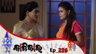 Kalijai | Full Ep 226 | 7th Oct 2019 | Odia Serial – TarangTV