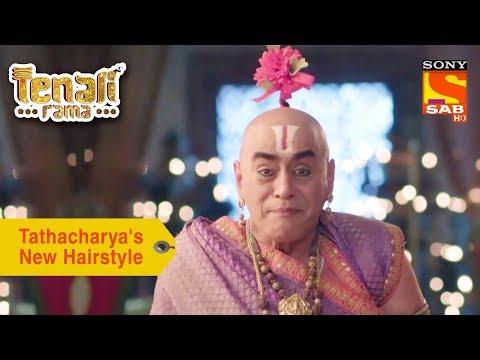 Your Favorite Character | Tathacharya's New Hairstyle | Tenali Rama