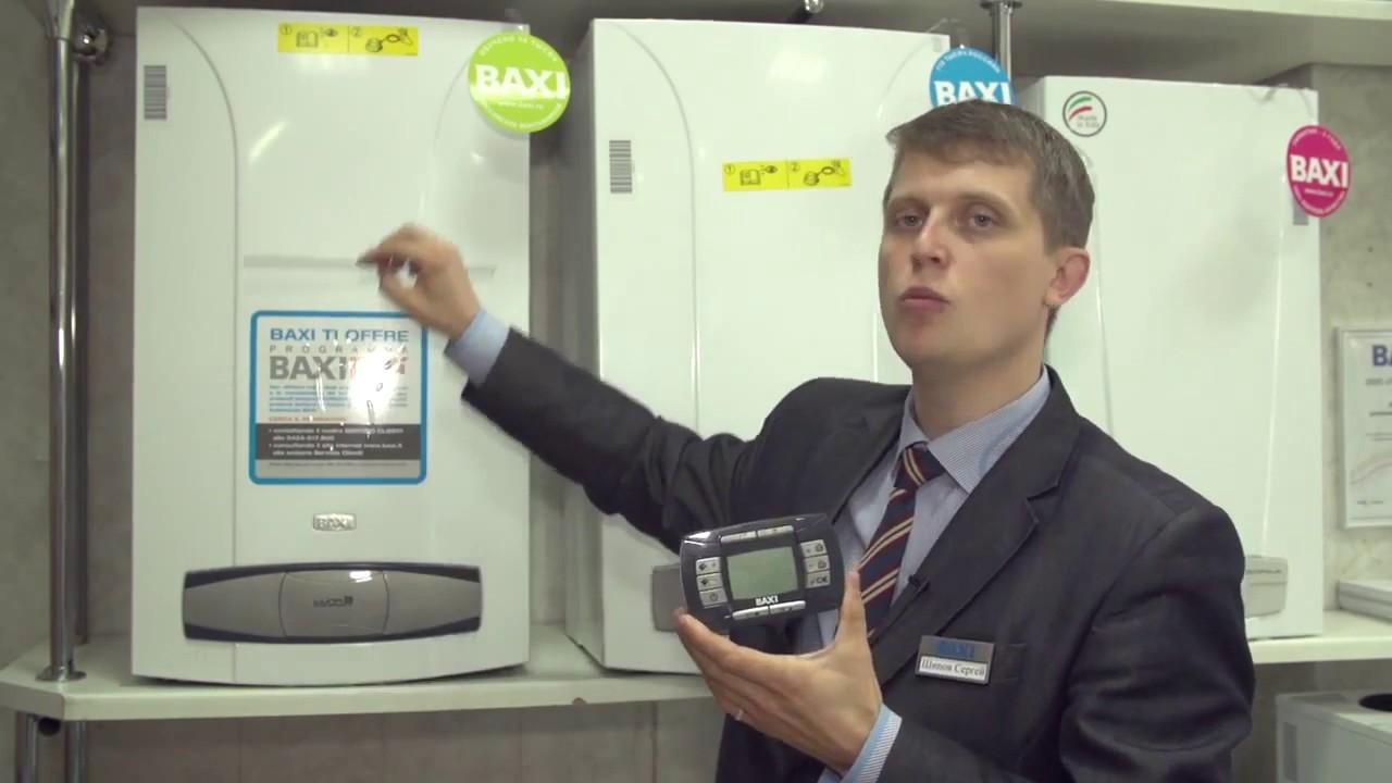 Видеообзор газовых котлов ТермоБар КС Г - YouTube